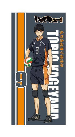 Image for Haikyuu!! - Kageyama Tobio - Pile Bath Towel - Towel (Sun Art)