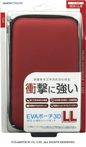 Image for EVA Pouch for 3DS LL (Red)