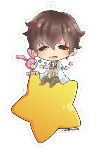 Image 1 for Brothers Conflict - Asahina Masaomi - Deka Keyholder - Keyholder - Star ver. (Contents Seed)
