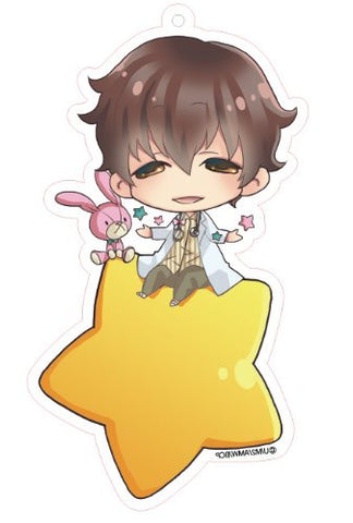 Image for Brothers Conflict - Asahina Masaomi - Deka Keyholder - Keyholder - Star ver. (Contents Seed)