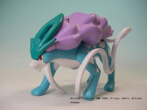 Image for Pocket Monsters - Suikun - Pokemon Plamo (Bandai)