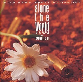 Image for alone the world WILD ARMS Vocal Collection