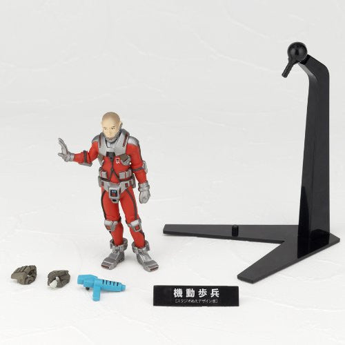 Image 10 for Starship Troopers - Mobile Infantry Suit - Revoltech - Revoltech SFX - Studio Nue Design - 37 (Kaiyodo)