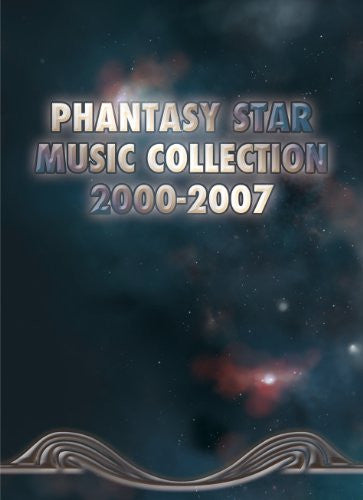 Image 1 for Phantasy Star Music Collection BOX 2000-2007