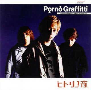 Image for Hitori no Yoru / Porno Graffitti