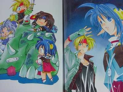 Image 6 for Star Ocean: The Second Story   Second Treasure