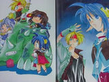 Thumbnail 6 for Star Ocean: The Second Story   Second Treasure