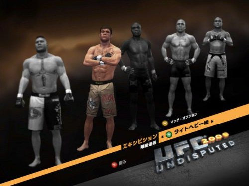 Image 4 for UFC 2009 Undisputed