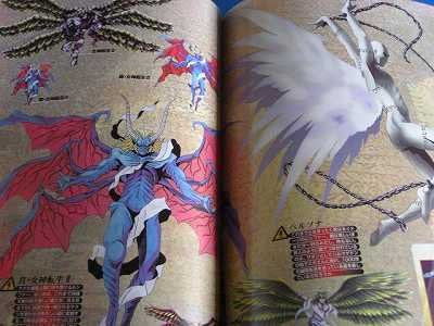 Image 7 for Megami Tensei Junenshi Official 10th Yearbook / Ps, Ss, Windows, Sfc, Gb, Psp, Fc