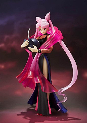 Image 4 for Bishoujo Senshi Sailor Moon - Black Lady - Luna-P - S.H.Figuarts