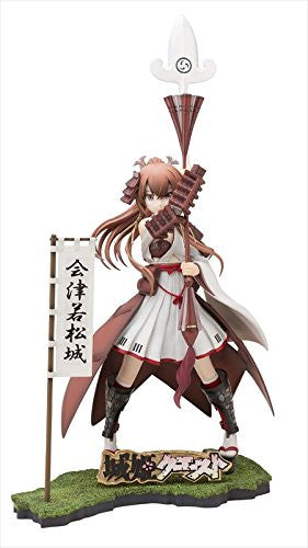 Image 1 for Shirohime Quest - Aizu Wakamatsu - 1/8 (New Vision Toys)