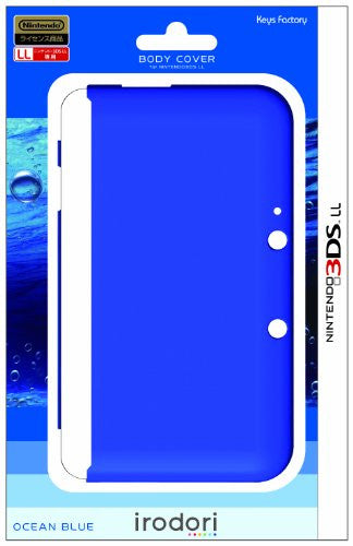 Image 2 for Body Cover for 3DS LL (Ocean Blue)
