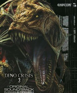 Image for DINO CRISIS 3 ORIGINAL SOUNDTRACK