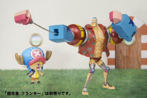 Image 9 for One Piece - Tony Tony Chopper - Chibi-Arts (Bandai)
