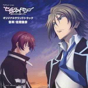 Image for Sacred Seven Original Soundtrack