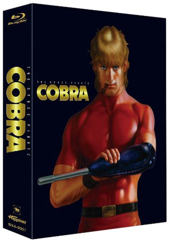 Image for Cobra The Space Pirate Blu-ray Box