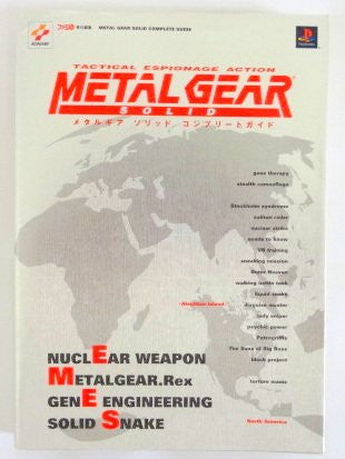 Image 1 for Metal Gear Solid Complete Guide Book / Ps