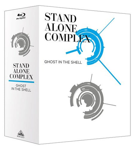 Image for Ghost In The Shell Stand Alone Complex Blu-ray Disc Box Special Edition [Limited Pressing]