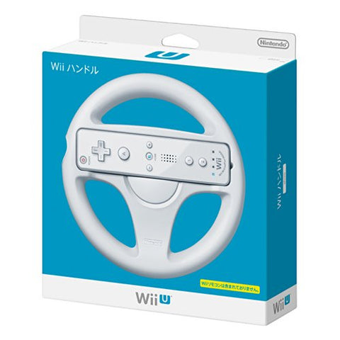 Image for Wii Handle