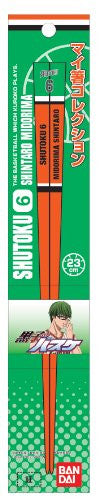 Image 1 for Kuroko no Basket - Midorima Shintarou - Chopsticks (Bandai)