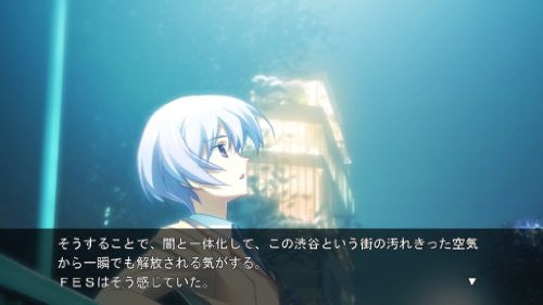 Image 2 for Chaos;Head Noah