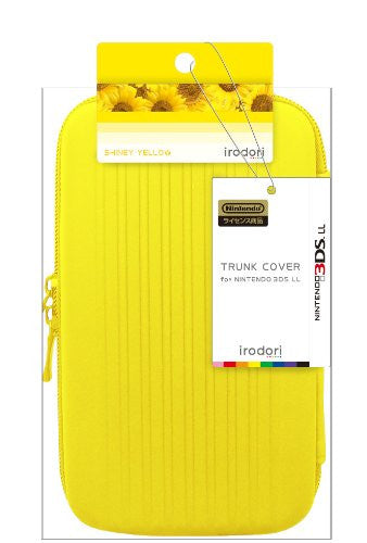 Image 2 for Trunk Cover for 3DS LL (Shiny Yellow)