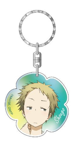Image for Isshuukan Friends. - Kiryuu Shougo - Keyholder (Contents Seed)
