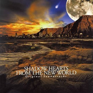 Image 1 for SHADOW HEARTS FROM THE NEW WORLD Original Soundtracks