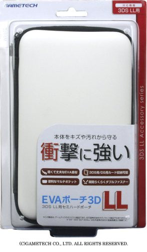 Image 1 for EVA Pouch for 3DS LL (White)