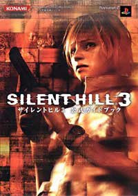 Image 1 for Silent Hill 3 Official Guide Book / Ps2