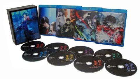 Image for Kara No Kyokai Blu-ray Disc Box