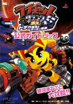 Image 1 for Ratchet & Clank Gekitotsu! Dodeka Ginga No Miri Miri Gundan Official Guide Book