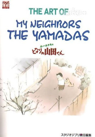 Image for The Art Of My Neighbors The Yamadas