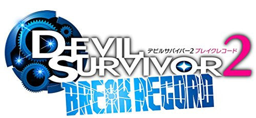 Image 2 for Devil Survivor 2 Break Record