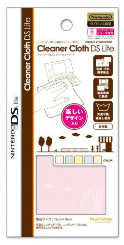 Image 1 for Cleaner Cloth DS Lite (Strawberry)