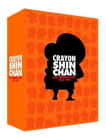 Image for 20 Shunen Kinen Crayon Shinchan DVD Memorial Box 1992-1993 [Limited Pressing]