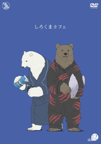 Image 1 for Shirokuma Cafe Cafe.12