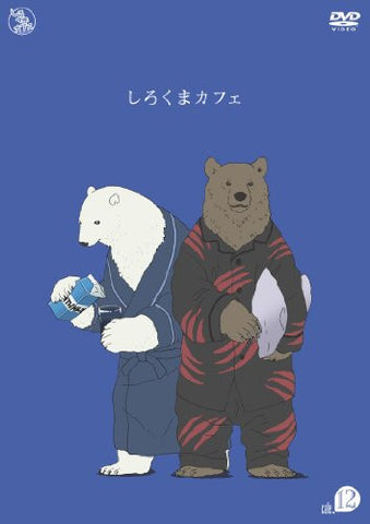 Image for Shirokuma Cafe Cafe.12