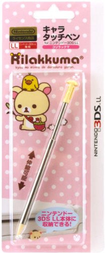 Image 1 for Character Touch Pen for 3DS LL (Korilakkuma)