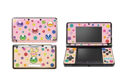 Image 1 for Puyo Puyo Design Skin for 3DS (Pink)