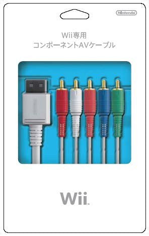 Image for Wii Component AV Cable