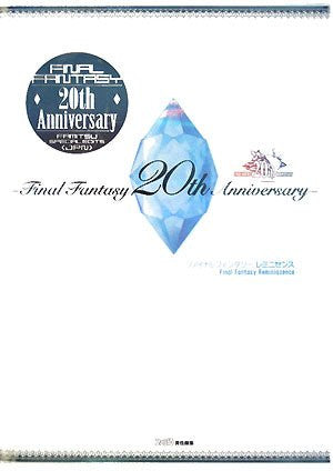 Image for Final Fantasy 20th Anniversary