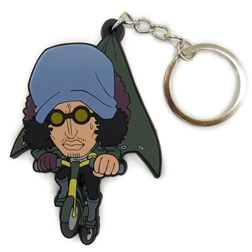 Image 1 for One Piece - Aokiji - Keyholder - Rubber Strap - Tsumamare (Cospa)