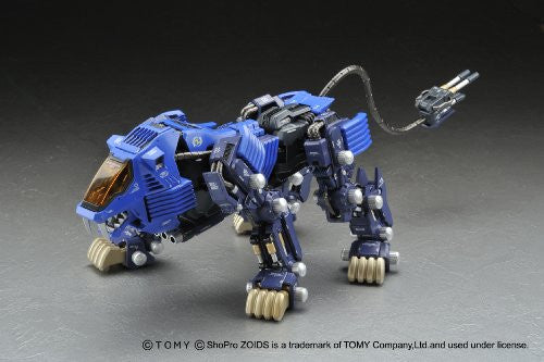 Image 3 for Zoids - RZ-007 Shield Liger (Yamato)