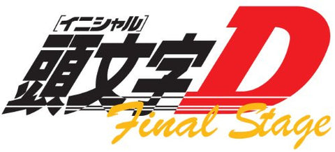 Image for Kashira Moji Initial D Final Stage Vol.2