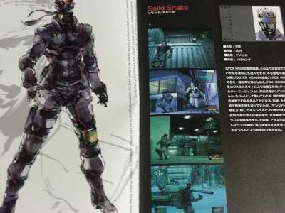 Image 2 for Metal Gear Solid Perfect Guide Book (Konami Official Guide Perfect ) Ps