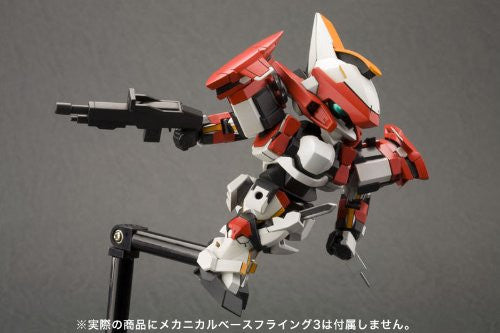 Image 12 for Full Metal Panic! The Second Raid - ARX-8 Laevatein - D-Style (Kotobukiya)