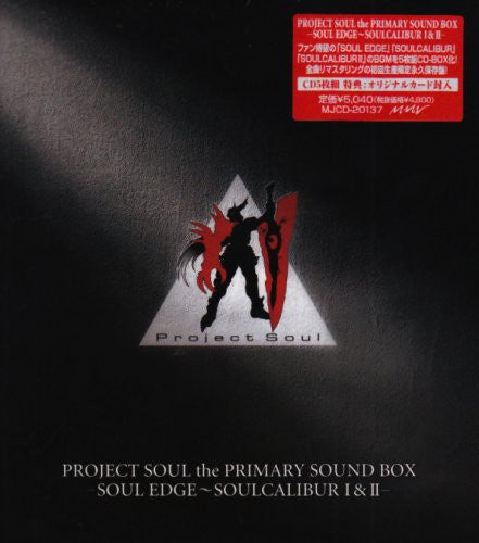 Image 2 for PROJECT SOUL the PRIMARY SOUND BOX -SOUL EDGE ~ SOULCALIBUR I & II-