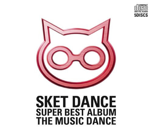 Image 2 for SKET DANCE SUPER BEST ALBUM [THE MUSIC DANCE]