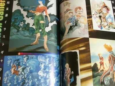 Image 6 for Yoshiyuki Tomino Complete Works 1964   1999 Illustration Art Book
